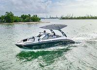 2018 Yamaha Boats Limited S