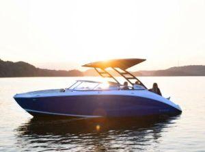 2021 Yamaha Boats SX250