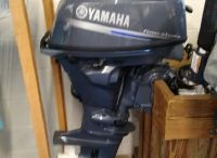 2020 Yamaha Outboards Portable 25 hp