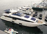 2014 Ferretti Yachts 960 Raised Pilothouse