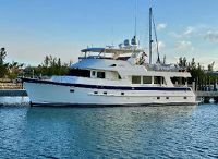 2012 Outer Reef Yachts 70
