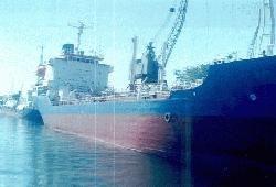 1979 Custom Tanker