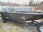 2015 LOWE Roughneck RX1860 SC