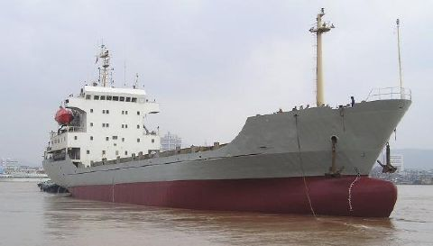 1996 Container MPP Container Vessel