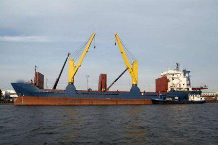 1985 Custom Cargo Vessel