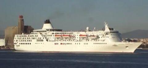1990 ISHIKAWAJIMA Cruise Ship