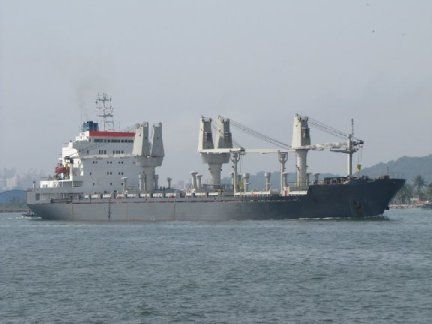 1983 Custom General Cargo Vessel