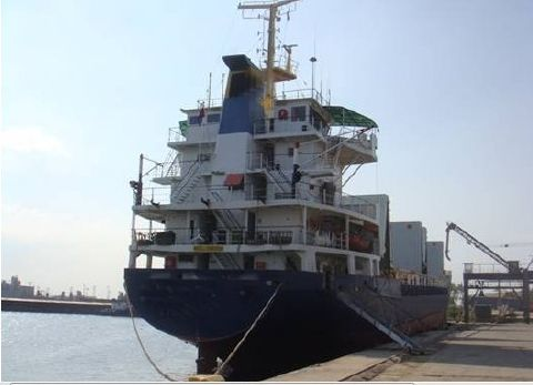 1980 Custom Cargo Vessel