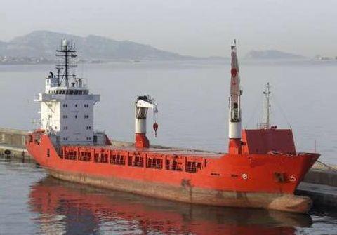 1990 Custom Cargo Vessel
