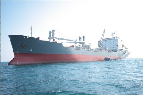 1982 Custom Cargo Vessel