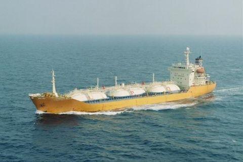 1992 Custom Liquified Gas Carrier