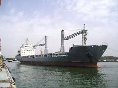 1995 Custom Cargo Vessel