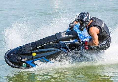 2015 Yamaha Waverunner SuperJet Manufacturer Provided Image