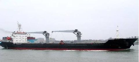 2008 Custom Cargo Vessel
