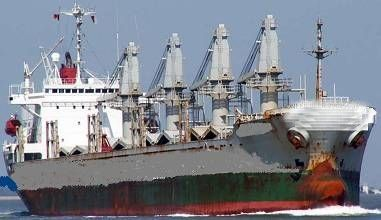1991 Custom Cargo Vessel