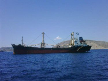 1985 Custom Single Decker Cargo Vessel