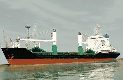 1992 Custom Cargo Vessel