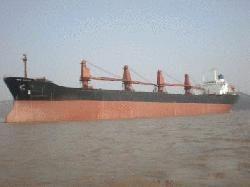 1977 Custom Cargo Vessel