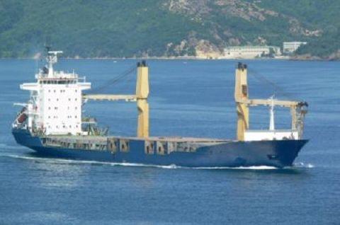 1993 CARGO VESSEL General Cargo Vessel