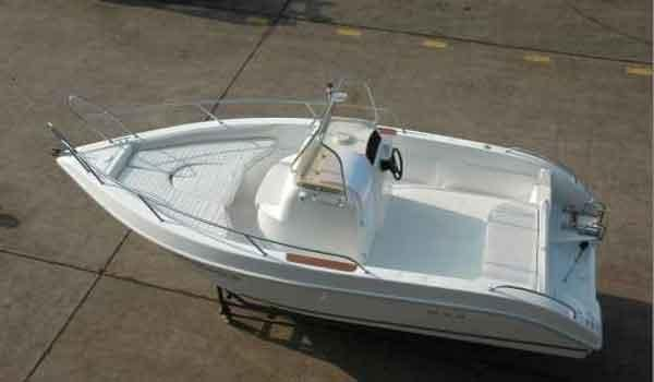 Center console new and used boats for sale in california for Center console fishing boats for sale