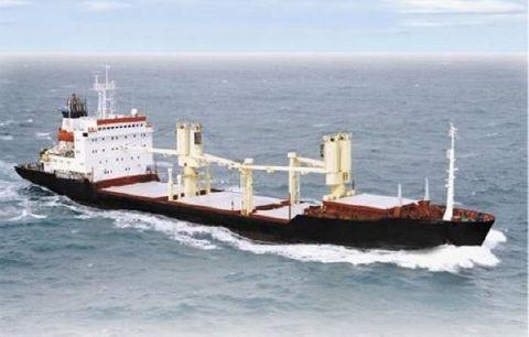 1998 CARGO VESSEL Iceclass Cargo Vessel