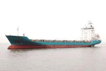 1997 Custom Multi-purpose Container Vessel