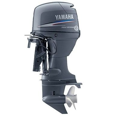 Jacksonville Yamaha Outboard Dealers