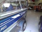 1995 LUND FISHERMAN 1700