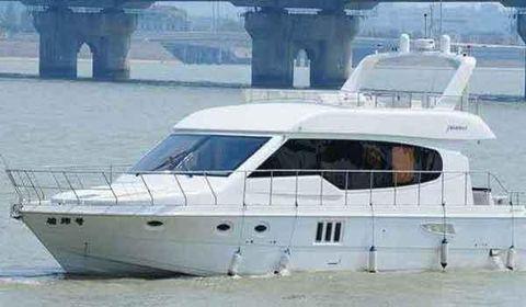 2016 Allmand 66ft Luxury Yacht