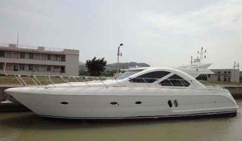 2016 Allmand Sea Royal Luxury Yacht 61ft
