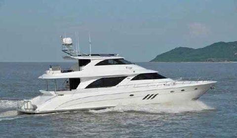 2016 Allmand 69' Super Luxury Yacht