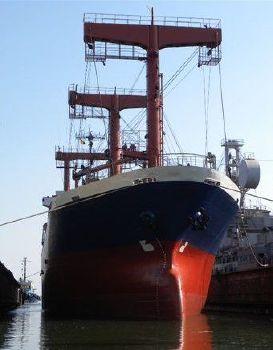 1984 Cargo General Cargo Vessel