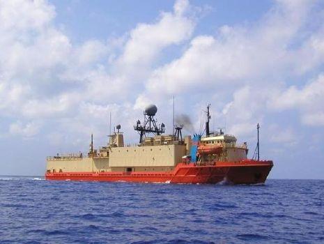 1974 ULSTEIN Research Vessel