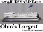 2007 BENTLEY 200 Cruise