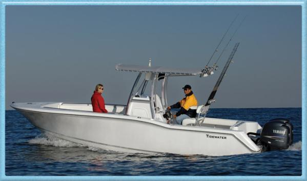 Used saltwater fishing boats sale florida for Used fishing boats for sale in houston