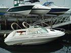 2000 Sea Ray 215 Express Cruiser & Trailer